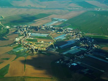 Nahala, Israel