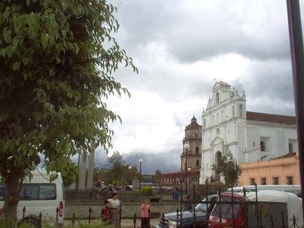 Santa Cruz del Quiché Image