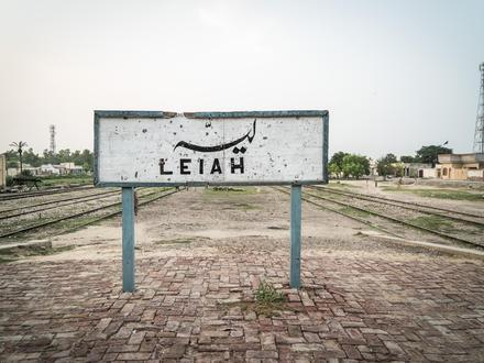 Layyah Image