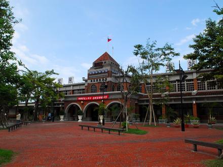 Yilan City Image