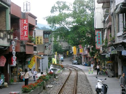 Pingxi District Image