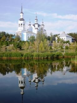 Komsomolsk, Poltava Oblast Image
