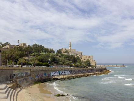 Jaffa Image