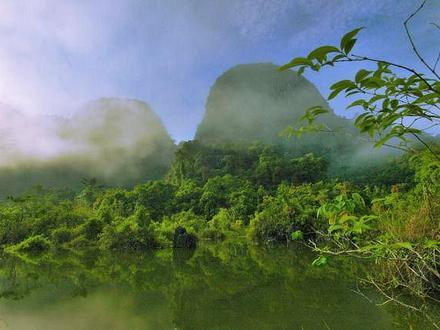 Bau, Sarawak Image