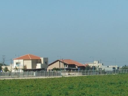 Beit Kama Image