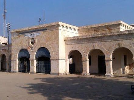 Dunyapur Image