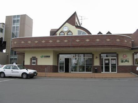 Fujisaki, Aomori Image