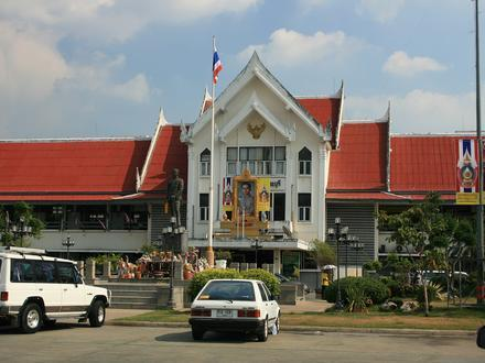 Saraburi Image