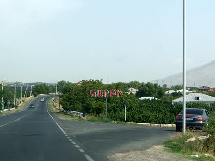 Karbi, Armenia Image