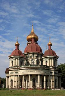 Днепропетровск Image