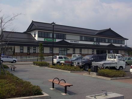 Kanegasaki, Iwate Image
