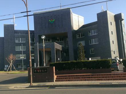 Hirakawa, Aomori Image