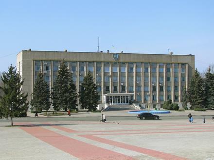Nikopol, Dnipropetrovsk Oblast Image