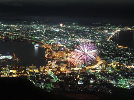 Hakodate, Hokkaido Image