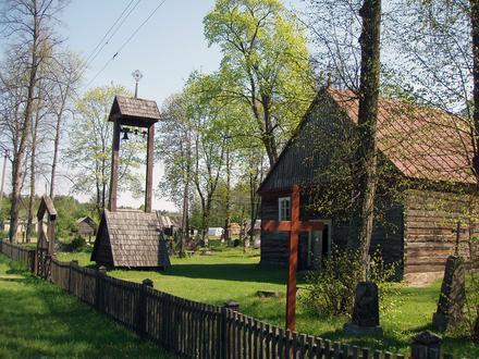 Akmuo (Varėna) Image