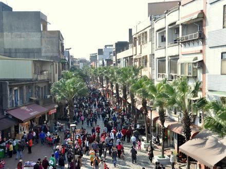 Yingge District Image