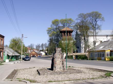 Giedraičiai Image