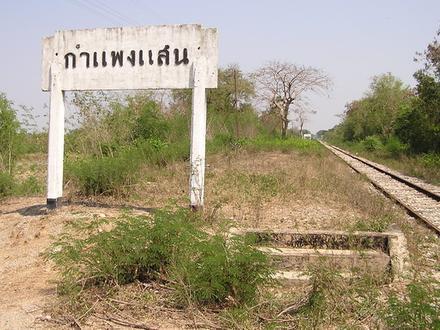 Kamphaeng Saen District Image