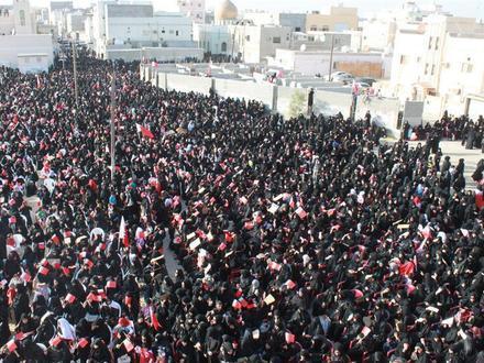 سترة (البحرين) Image