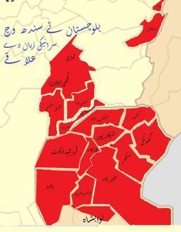 Dadu, Pakistan Image