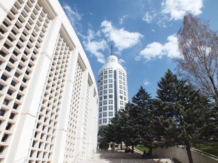 Ankara Image