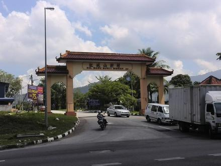 Bukit Merah, Perak Image