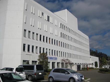 Oga, Akita Image