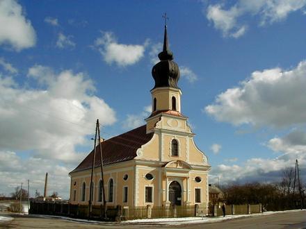 Ķekava Image