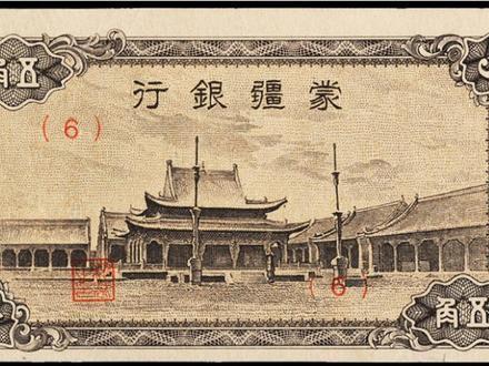 Bailingmiao Image