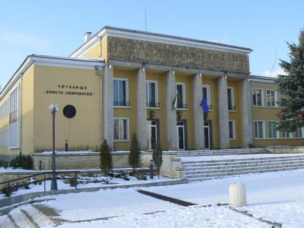 Zlatitsa Image
