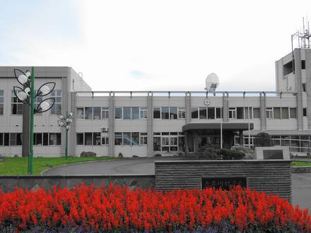 Akaigawa, Hokkaido Image