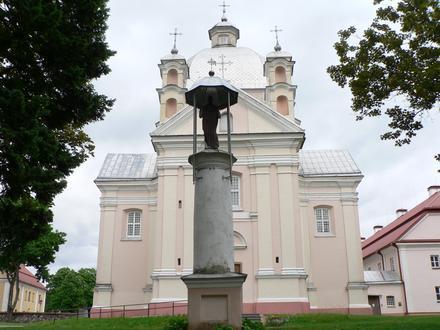 Liškiava Image