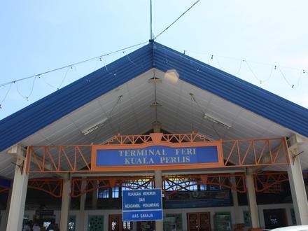 Kuala Perlis Gambar