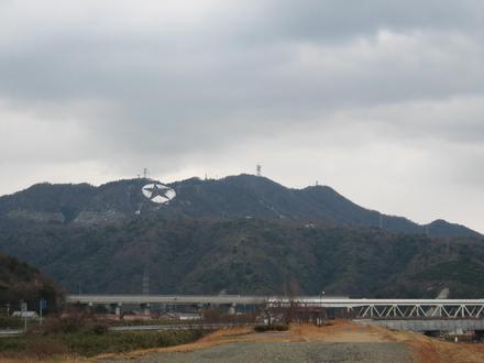 Gōtsuchō Gambar