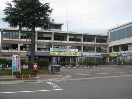 Yuzawa, Akita Image