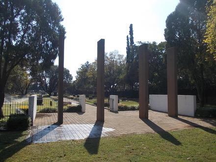 Irene, Gauteng Image