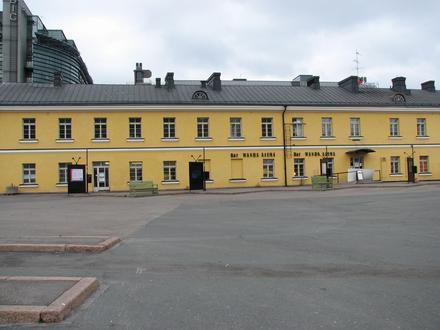 Kampen (Helsingfors) Bilde