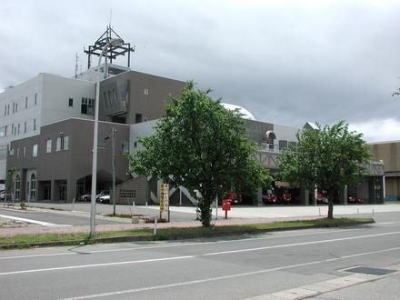 Yokote, Akita Image