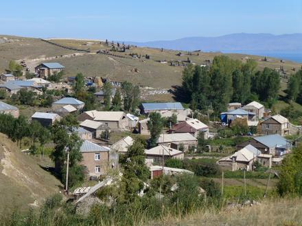 Madina, Armenia Image
