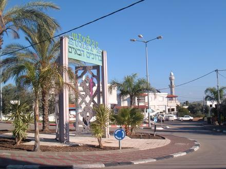 Kfar Kama Image