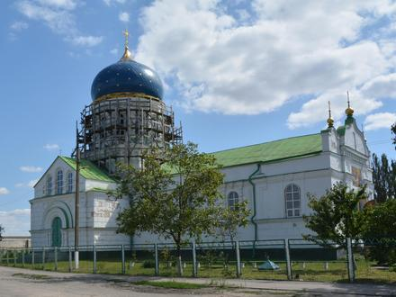 Kamianka-Dniprovska Image