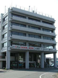 Miyako, Iwate Image