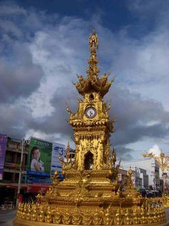 เทศบาลนครเชียงราย Image