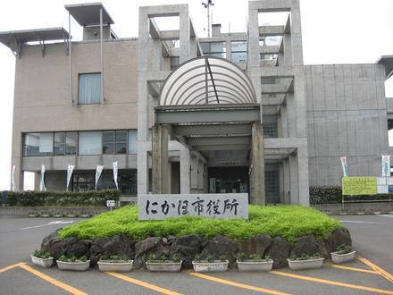 Nikaho, Akita Image