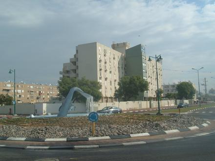 Kiryat Yam Image