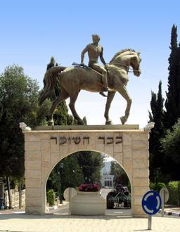 Kfar Tavor Image