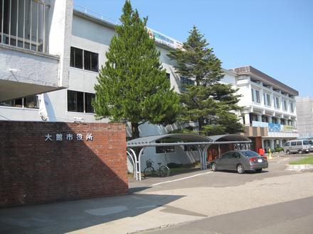 Ōdate Image