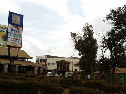 Kitui Image