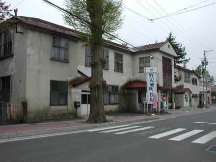 Noheji, Aomori Image