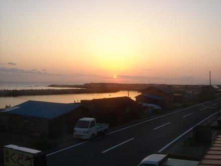 Ōma, Aomori Image
